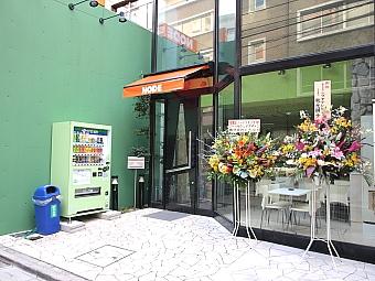 「スタジオノード 新宿店」の画像検索結果
